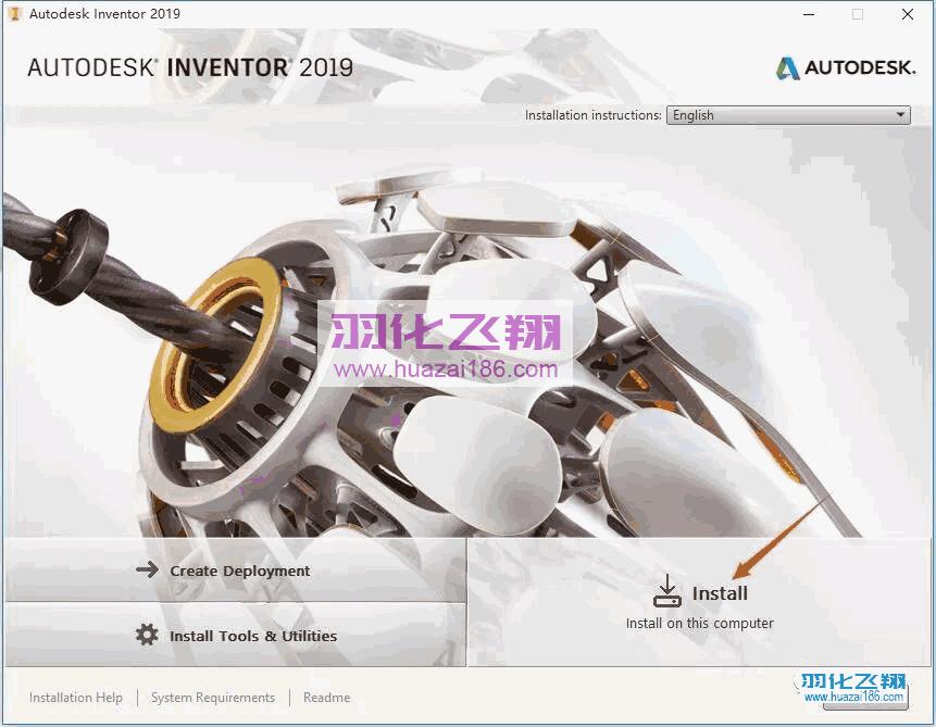 Inventor 2019软件安装教程步骤5