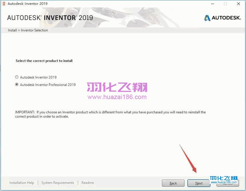 Inventor 2019软件安装教程步骤7