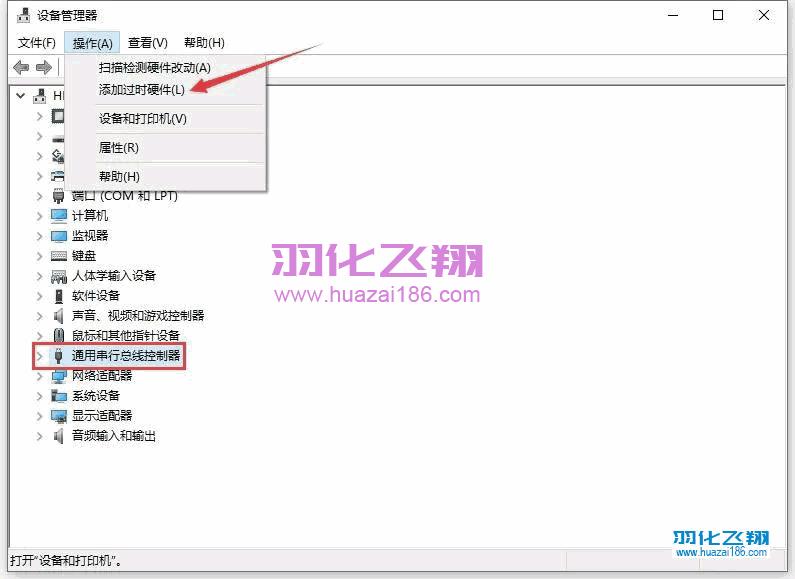 Mastercam 2021软件安装教程步骤15