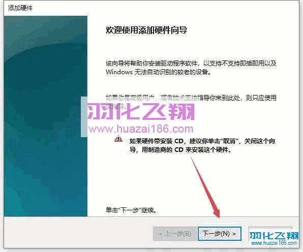 Mastercam 2021软件安装教程步骤16