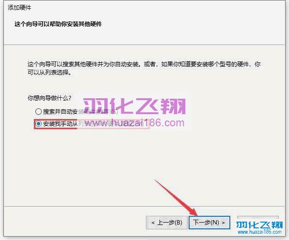Mastercam 2021软件安装教程步骤17