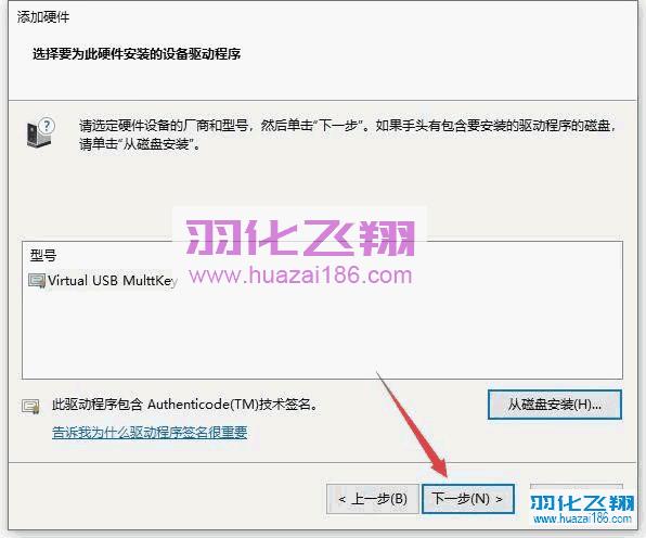 Mastercam 2021软件安装教程步骤22