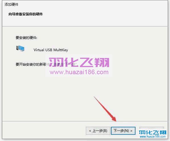 Mastercam 2021软件安装教程步骤23
