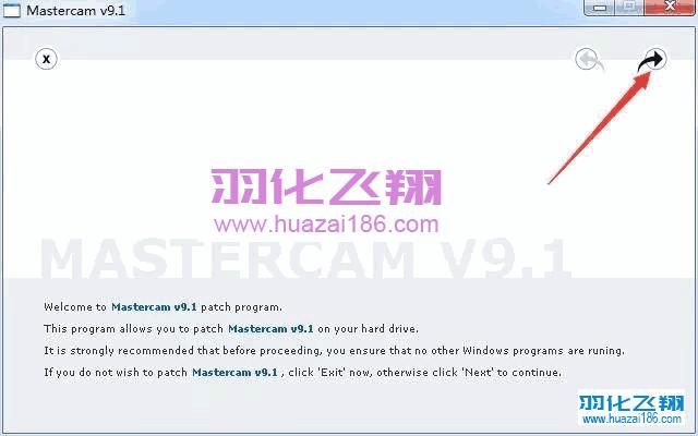 Mastercam V9.1软件安装教程步骤17