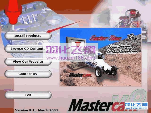 Mastercam V9.1软件安装教程步骤3
