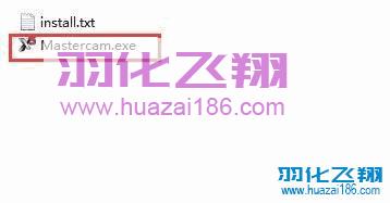 Mastercam X5软件安装教程步骤13