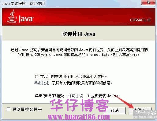 UG 8.5如何下载及安装步骤