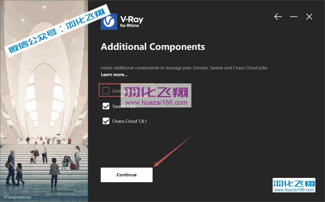 VRay5.1 For Rhino软件安装教程步骤7