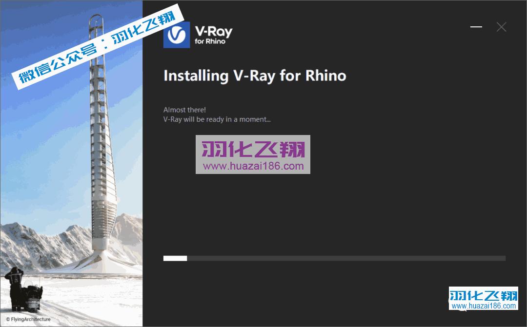 VRay5.1 For Rhino软件安装教程步骤9