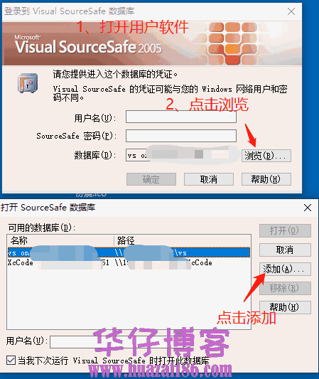 vss2005如何下载及安装步骤